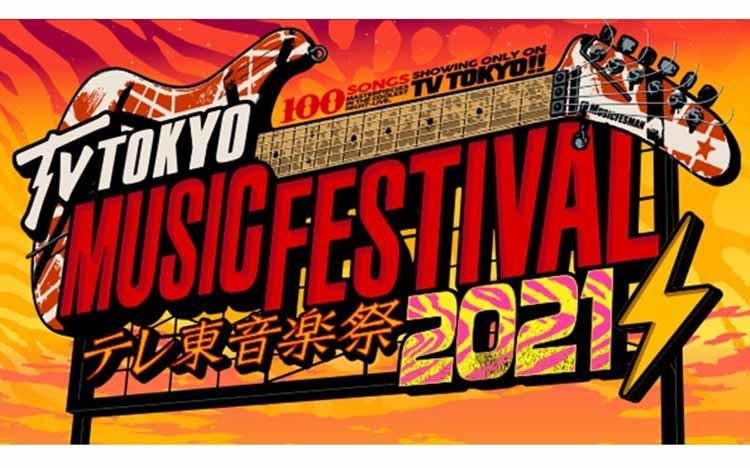 tvtokyomusic_20210629_01.jpg