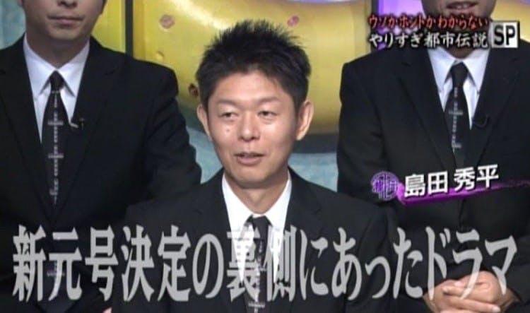 yarisugi_20190523_01.jpg