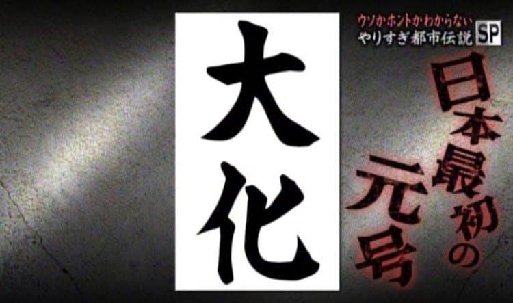 yarisugi_20190523_02.jpg