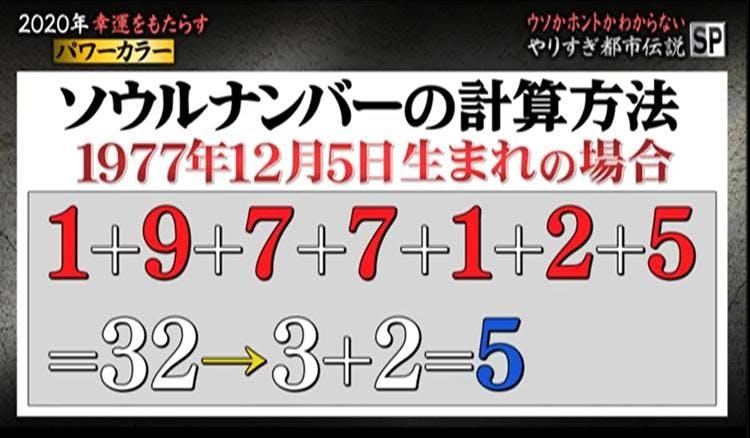 yarisugi_20200104_enta_005.jpg