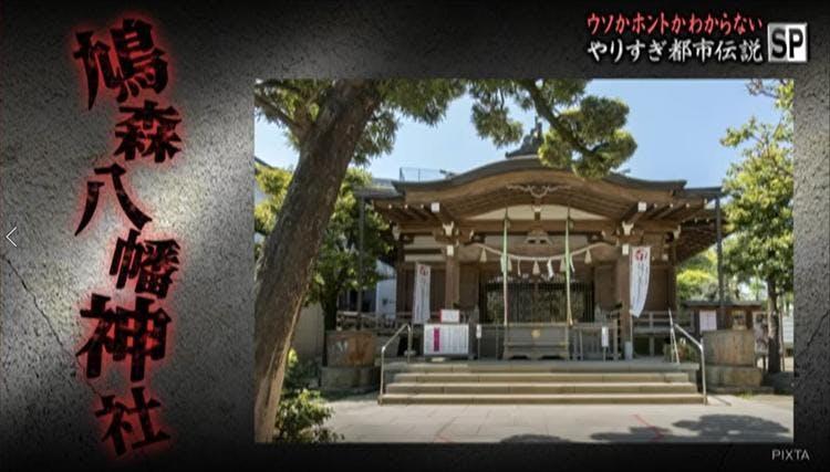 yarisugi_20200104_enta_007.jpg