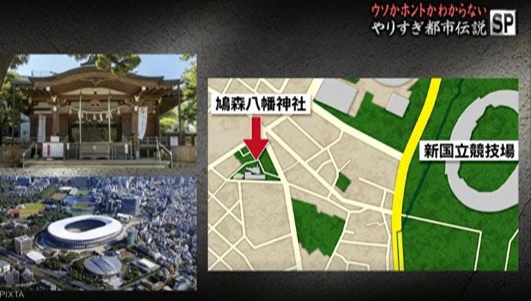 yarisugi_20200104_enta_008.jpg