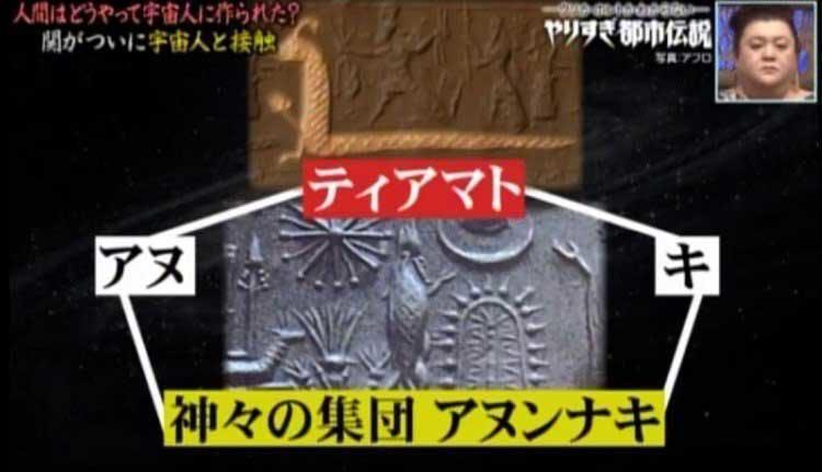 アヌンナキ の 冷凍 保存 ウマヅラビデオ 世界の都市伝説サイト