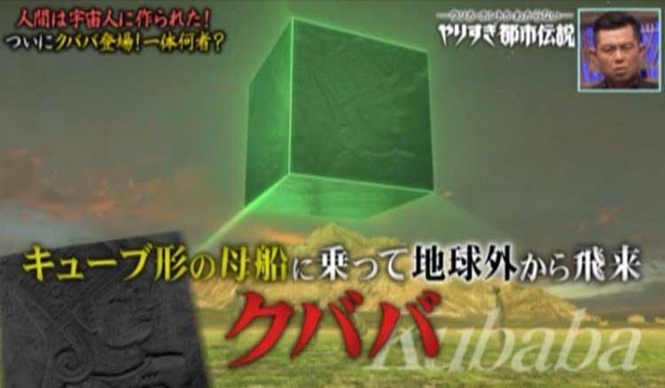 yarisugi_20200429_09.jpg