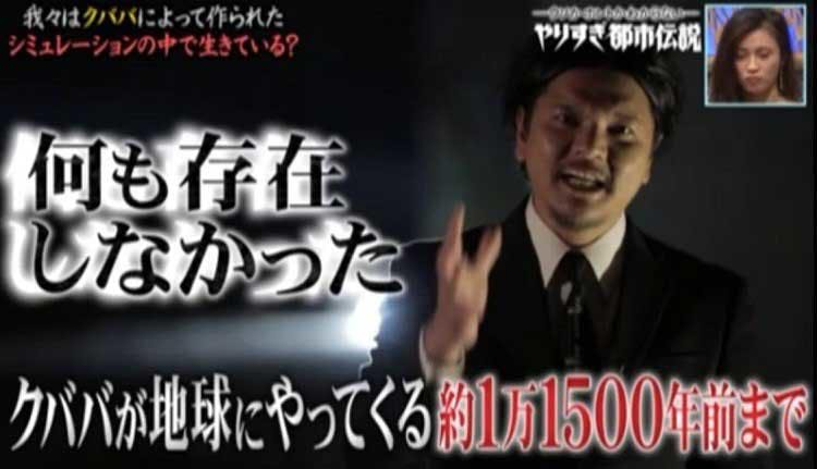 yarisugi_20200429_18.jpg
