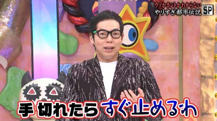 yarisugi_20200623_04.jpg