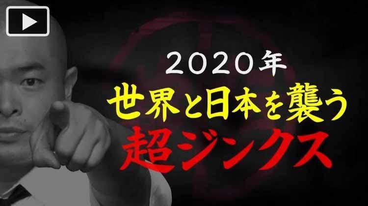 yarisugi_20200624_01.jpg