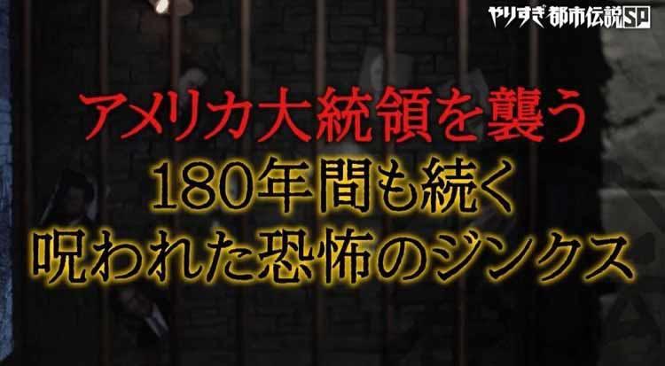 yarisugi_20200624_03.jpg