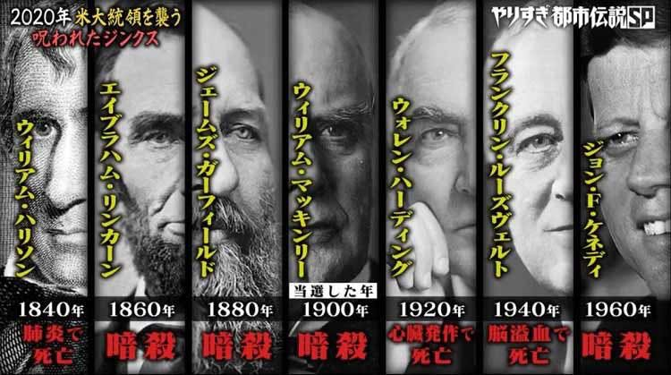 yarisugi_20200624_04.jpg