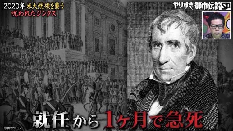 yarisugi_20200624_10.jpg