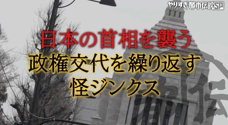 yarisugi_20200624_12.jpg