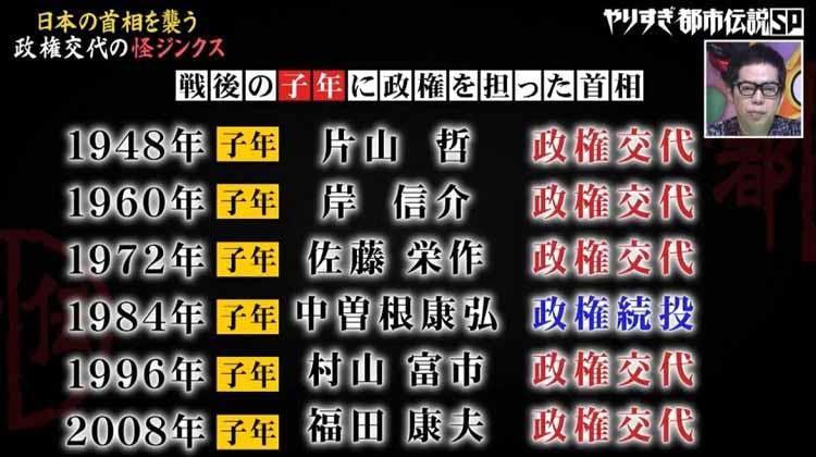 yarisugi_20200624_13.jpg