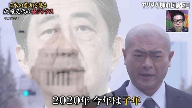 yarisugi_20200624_14.jpg