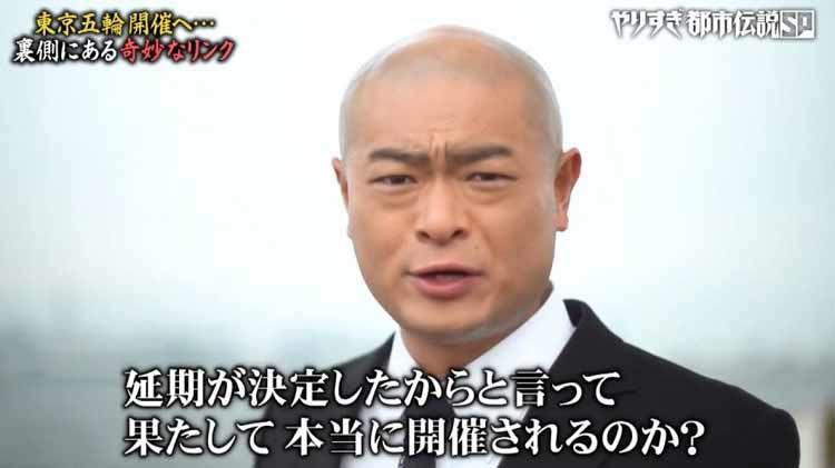 yarisugi_20200624_15.jpg