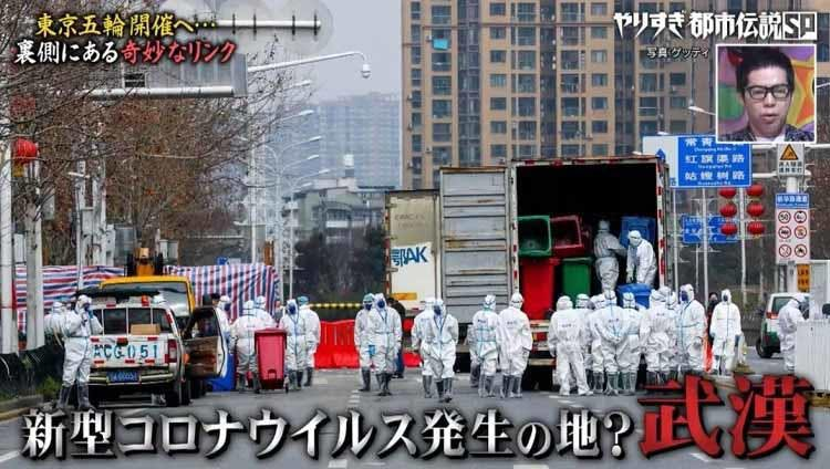 yarisugi_20200624_16.jpg