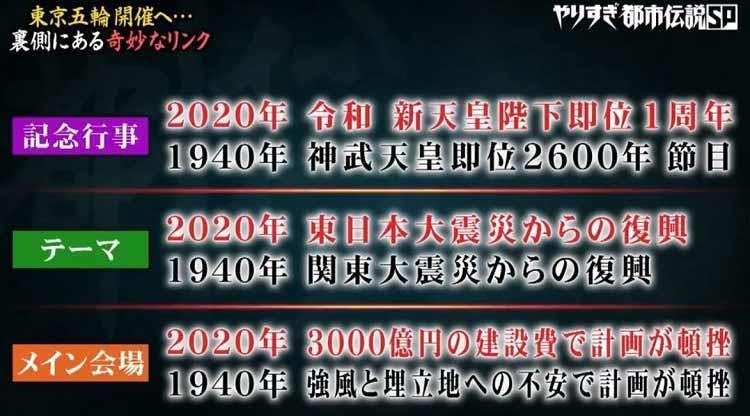 yarisugi_20200624_17.jpg