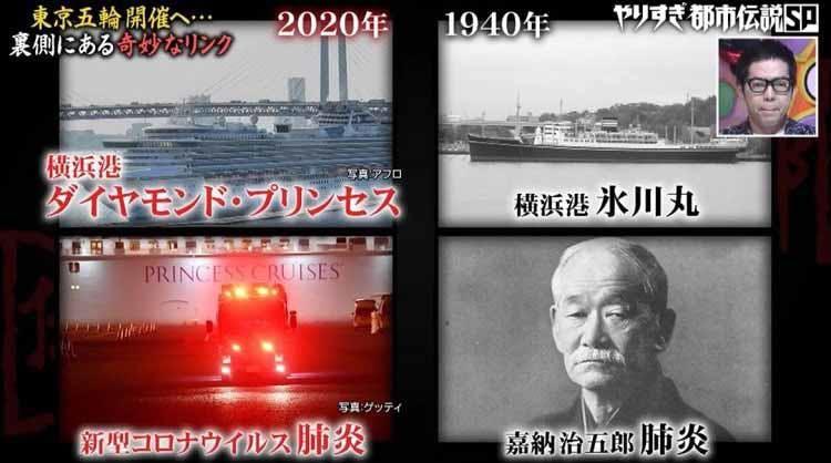 yarisugi_20200624_19.jpg