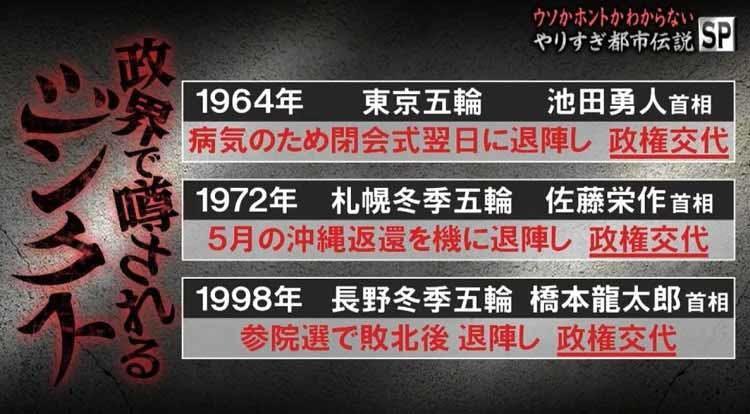 yarisugi_20200624_21.jpg