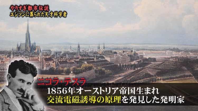 yarisugi_20200630_04.jpg