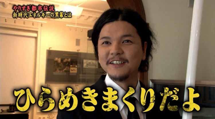 yarisugi_20200630_06.jpg