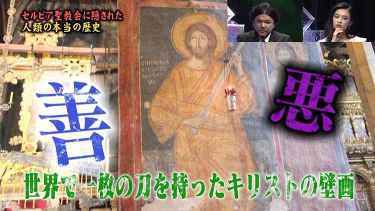 yarisugi_20200630_08.jpg