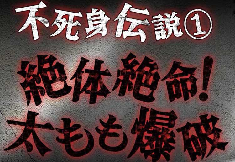 yarisugi_20210922_02.jpg