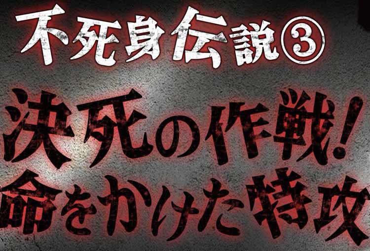 yarisugi_20210922_04.jpg