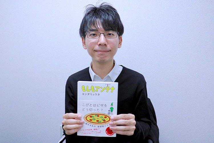 yoshidaryuta_20200227_08.jpg