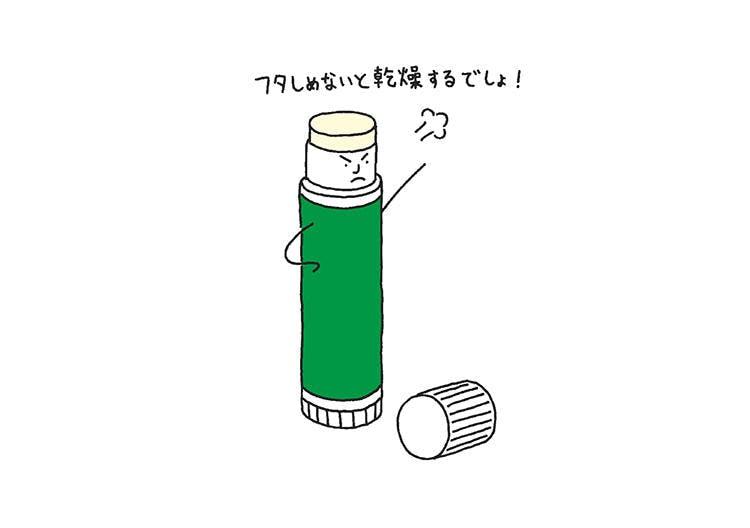 yoshidaryuta_20200227_10.jpg