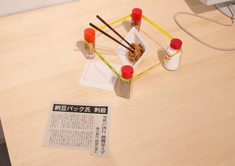 yoshidaryuta_20200227_16.jpg