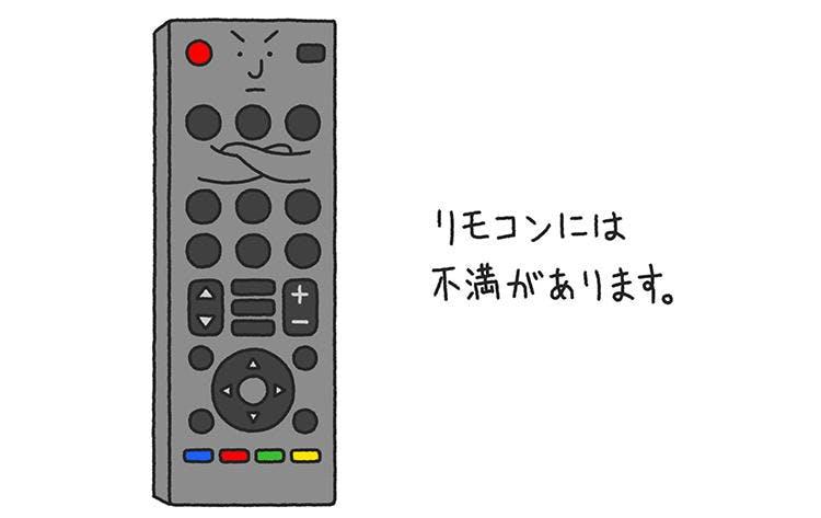 yoshidaryuta_20200228_00.jpg