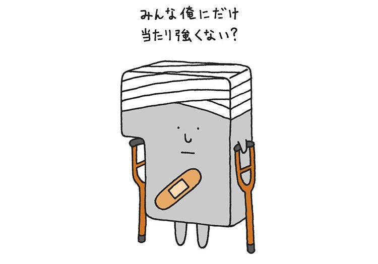 yoshidaryuta_20200228_02.jpg