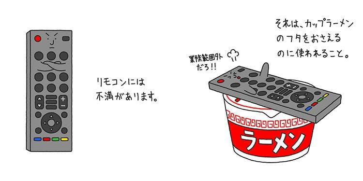 yoshidaryuta_20200228_03.jpg