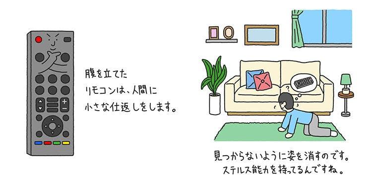 yoshidaryuta_20200228_04.jpg
