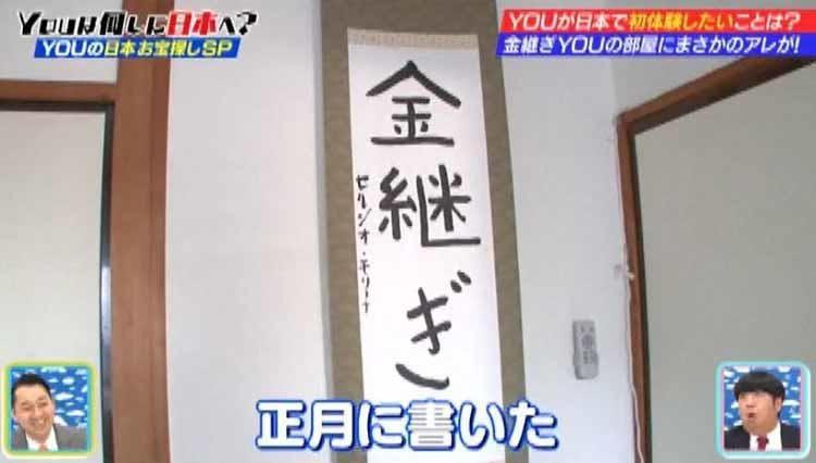 you_20201019_03.jpg