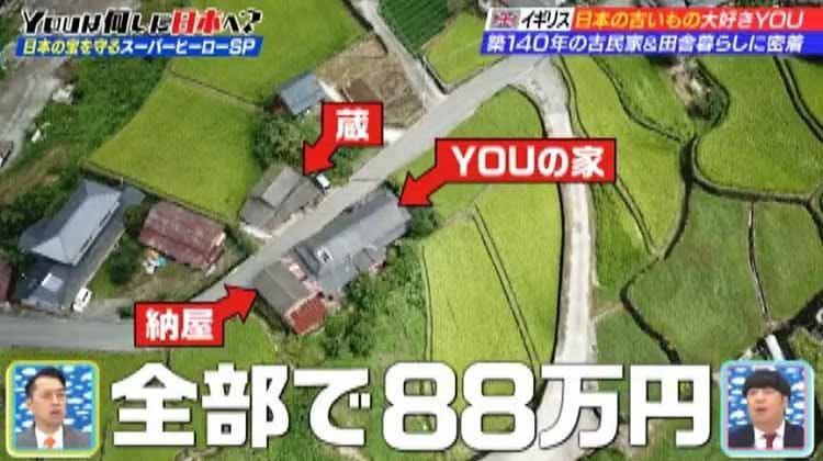 you_20201102_04.jpg