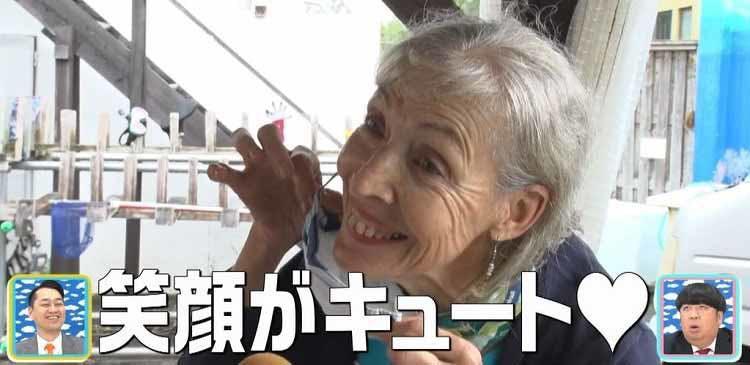 you_20201109_02.jpg
