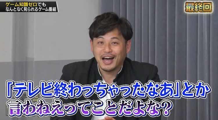 yusha_20210419_03.jpg