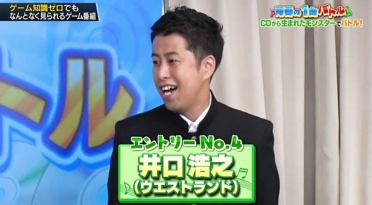 yushaa_20191012_image11.jpg