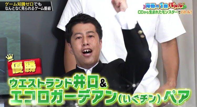 yushaa_20191012_image13.jpg