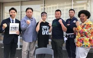 伝説の大食い王・小林尊 が「デカ盛りハンター」で20年ぶりにファイターとしてテレ東復帰!