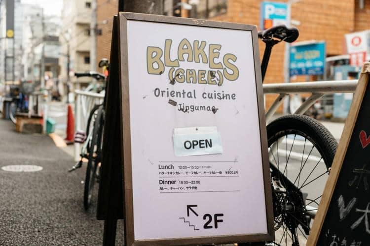 Blakes_20190301_01.jpg