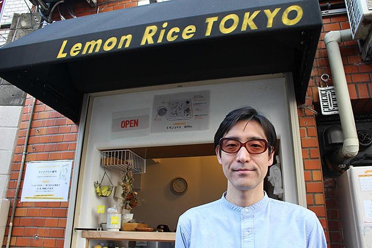 LemonRice_20190220_07.jpg