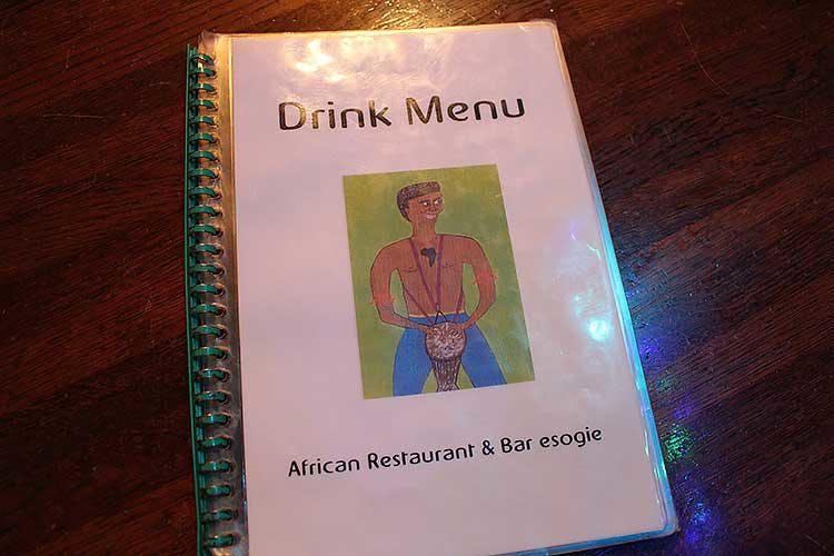 african_bar_20181214_06.jpg