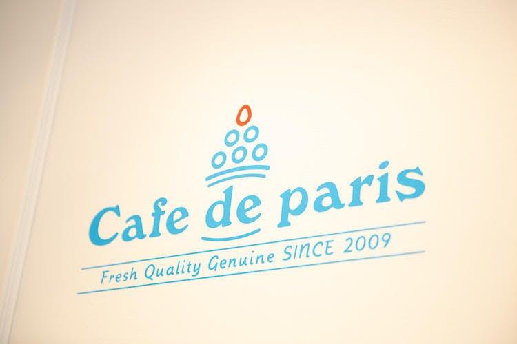 cafedeparis_20190629_08.jpg