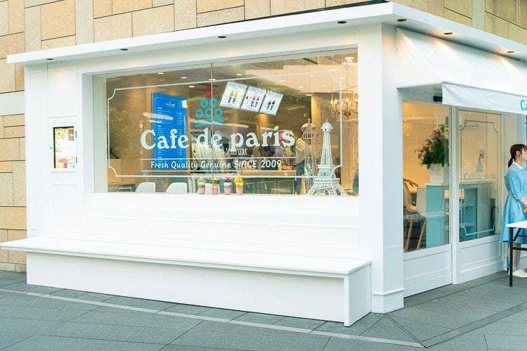 cafedeparis_20190629_11.jpg