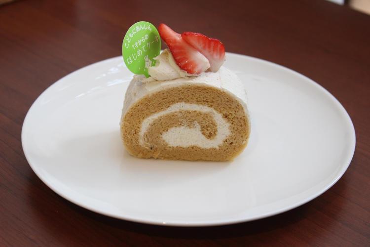 cake_kohen_20190123_02.jpg