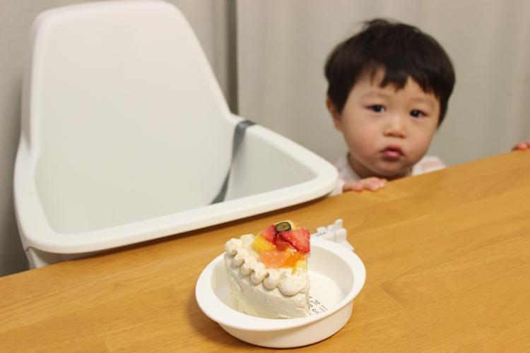 cake_kohen_20190123_03.jpg