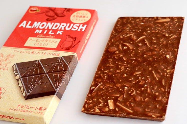 chocolat_20191117_10.jpg