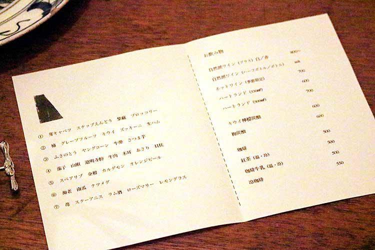 daikei_20190611_09.jpg
